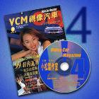 VCM Apr. Issue Vol. 4