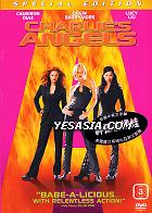 Charlie''s Angels (New Version)