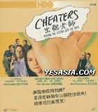 Cheaters (2000) (VCD) (Hong Kong Version)