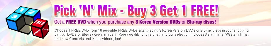 Pick 'N Mix,The Best and latest selection of music CDs, movies DVDs, VCDs, Karaoke, MTVs, PC games, PS2, cheap bargains, hard-to-finds, reviews.