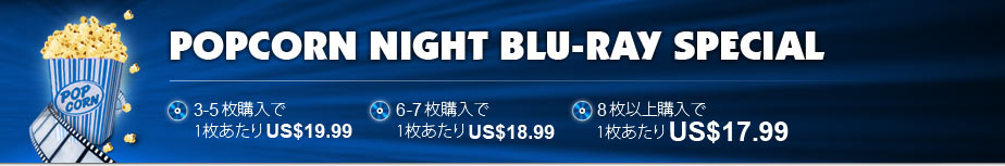 Blu-ray Special
