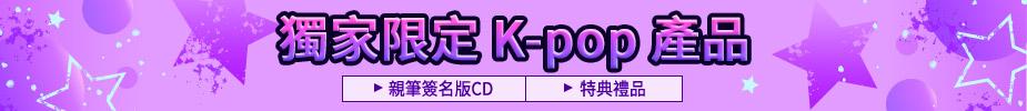 YesAsia K-Pop Specials & Exclusives