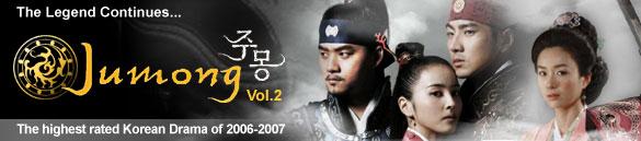 Jumong 2