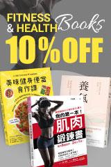 Fitness & Health Books