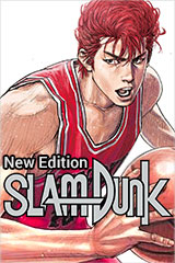 Slam Dunk New Edition