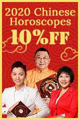 Year of the Rat 2020 Chinese Horoscope Books