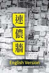 Xiao Shi Le De Lian Nong Qiang
