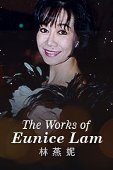 The Works of Eunice Lam
