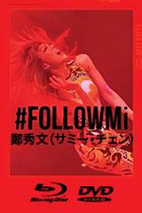 鄭秀文 (サミー・チェン) - #FOLLOWMi Live Tour