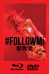 鄭秀文 - #FOLLOWMi Live Tour