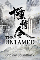 The Untamed OST