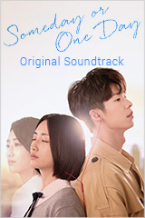 Someday or One Day OST