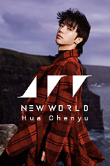 Hua Chenyu - NEW WORLD