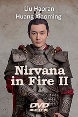 Nirvana in Fire II