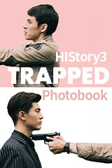 HIStory3: Trapped Photobook