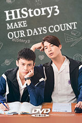 HIStory3: Make Our Days Count