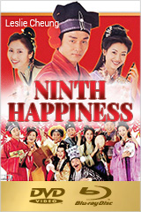 Ninth Happiness