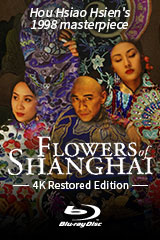 Flowers of Shanghai