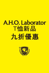 A.H.O. Laborator T恤新品