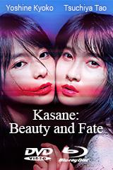Kasane: Beauty and Fate