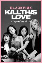 BLACKPINK - Kill This Love (Japan Version)