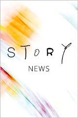 NEWS - Story