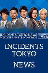 Tokyo Incidents - News