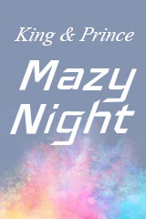 King & Prince - Mazy Night