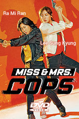 Miss and Mrs Cops