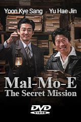 Mal-Mo-E: The Secret Mission