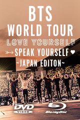 BTS WORLD TOUR 'LOVE YOURSELF: SPEAK YOURSELF' - JAPAN EDITION