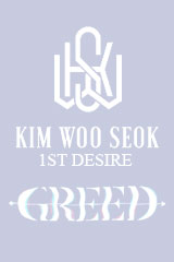 Kim Woo Seok - 1st Desire: Greed