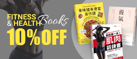 Fitness & Health Books