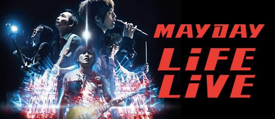 Mayday - LiFE LiVE