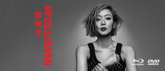 鄭秀文 - #FOLLOWMi Live Tour