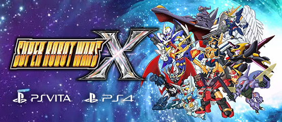 Super Robot War X