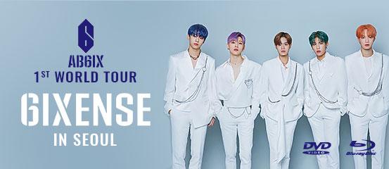 AB6IX 1st World Tour 6IXENSE IN SEOUL