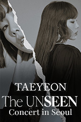 Tae Yeon - The UNSEEN Concert