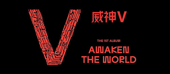 WayV - Awaken the World
