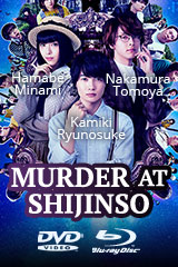 Murder at Shinjinso