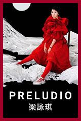 梁詠琪 - Preludio