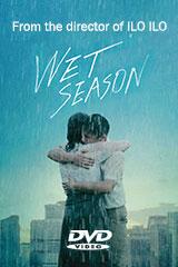 熱帶雨 Wet Season