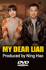My Dear Liar