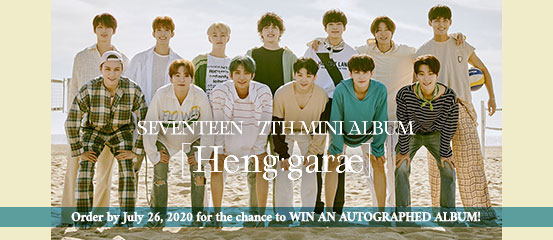 Seventeen - Heng:garae