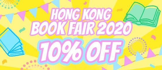 2020 Hong Kong Book Fair