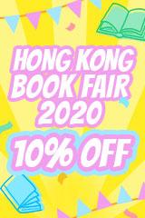 Hong Kong Book Fair 2020