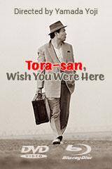 Tora-san, Wish You Were Here