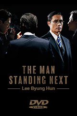 The Man Standing Next