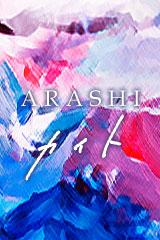 Arashi - Kaito