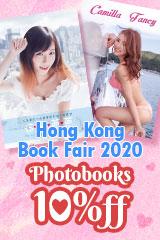 2020 Hong Kong Book Fair Photobooks